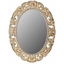 """Зеркало """"Фериде"""""""